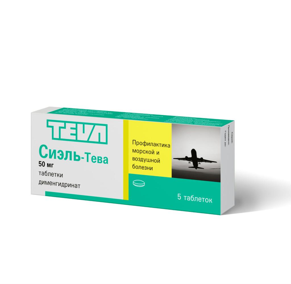 Сиэль-тева инструкция по применению таблетки 5 штук | pro-tabletki. Ru.