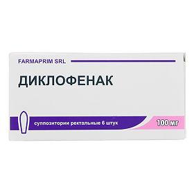Диклофенак альтфарм свечи ректальные 50 мг, 10 шт. , купить в.