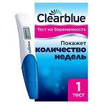 Тест на беременность Clear Blue цифровой, 1 шт.