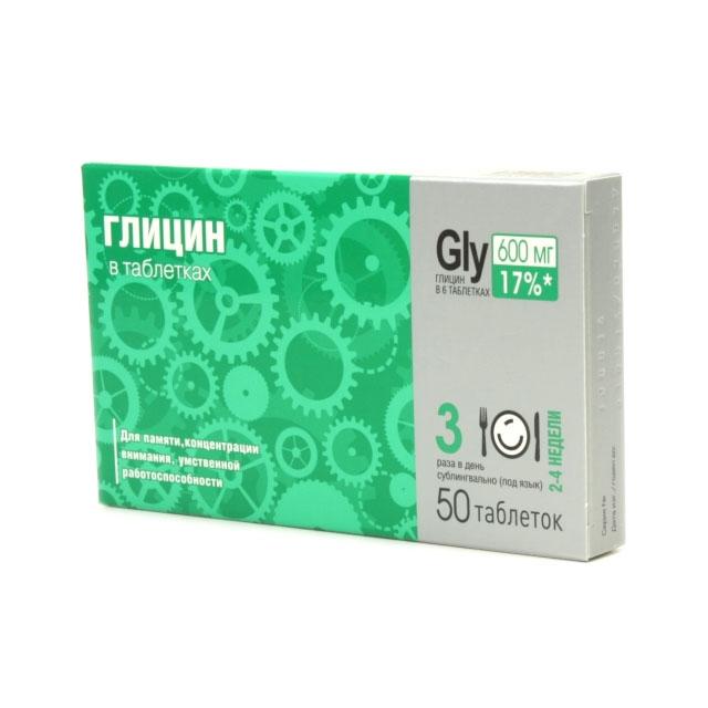глицин для подростков инструкция