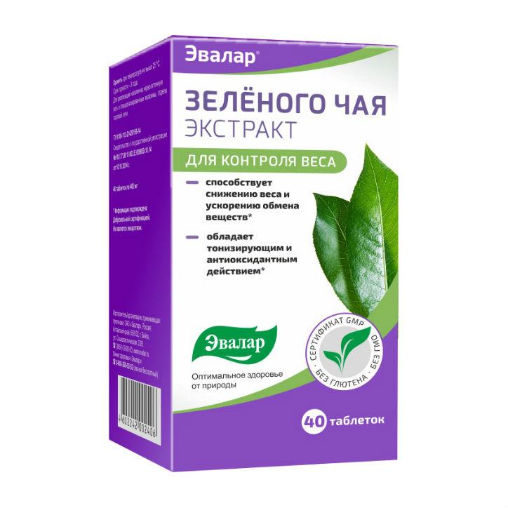 экстракт зеленого чая в таблетках отзывы