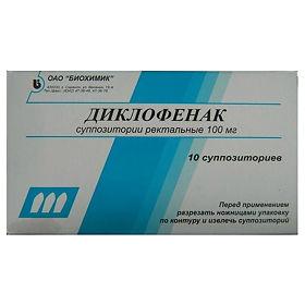 Диклофенак мфф, свечи ректальные 50 мг, 10 шт. Купить, цена и.