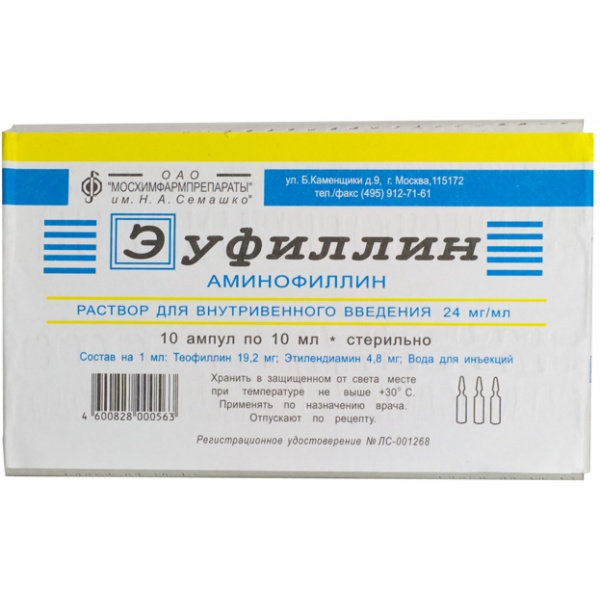 редуслим цена отзывы аналоги эуфиллина