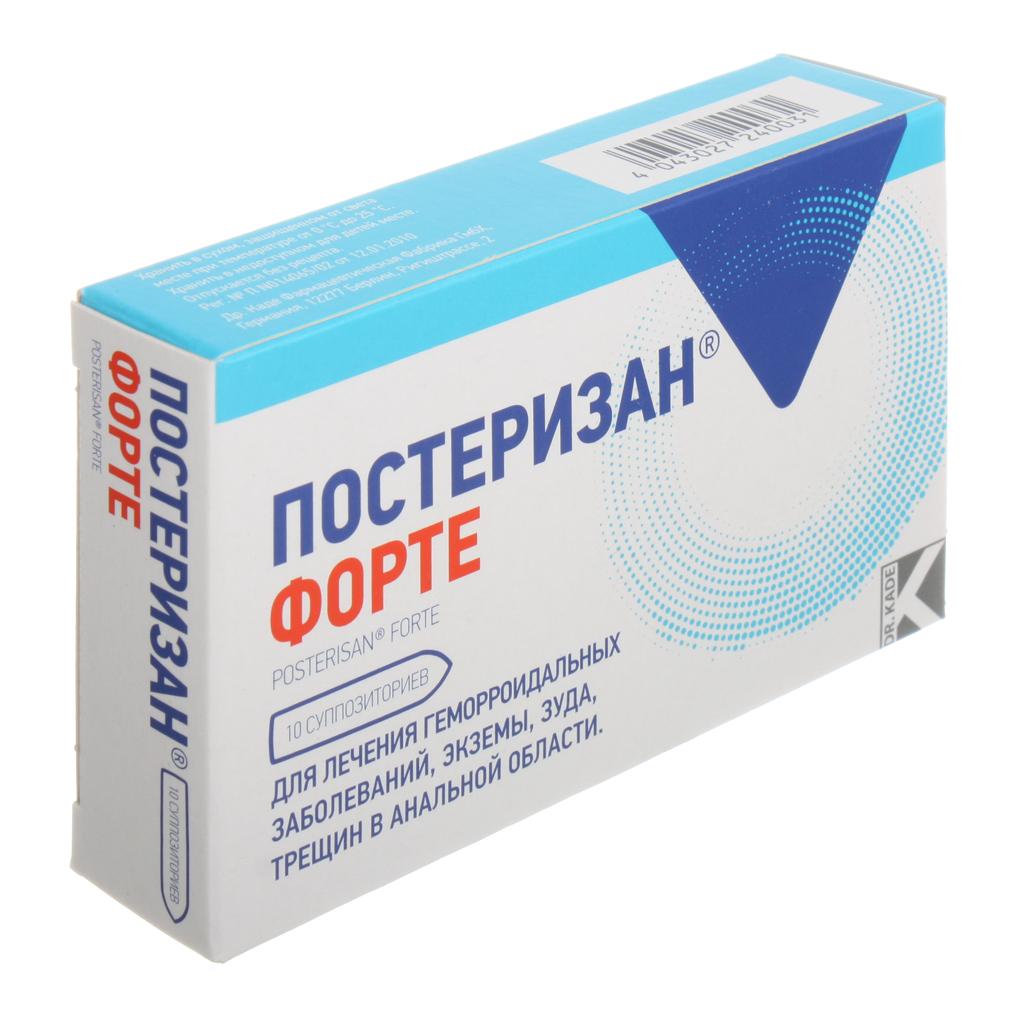Постеризан цена от 40 руб, Постеризан купить в Москве ...