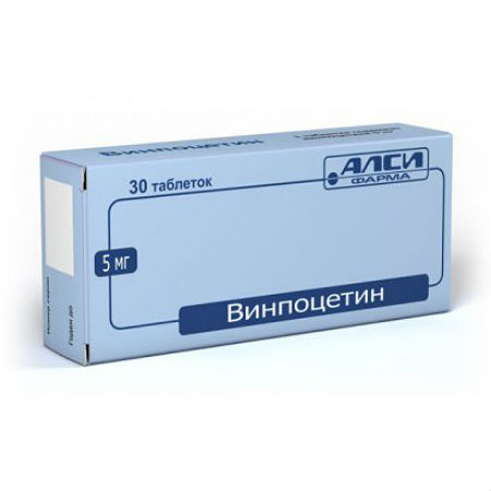 винпоцетин 0 005 инструкция