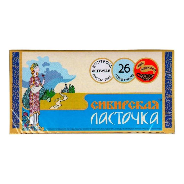 сибирская ласточка чай для похудения купить