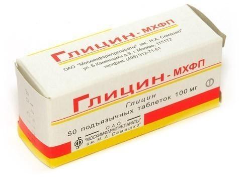 таблетки для похудения отзывы ут
